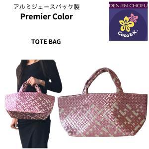 Coco&K. シャンパンピンク 自立トートバッグ 軽くて水に強い ベジタブルs|oretrose-coco-k