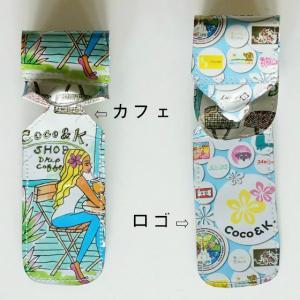 Mighty Su マイティー スー ハワイアングッズ スーツケース用ネームタグ cafe|oretrose-coco-k