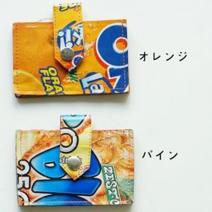 可愛いカラフル 便利 100枚入る ポイントカード 名刺 目立つ ジャバラカードケース ホルダー|oretrose-coco-k