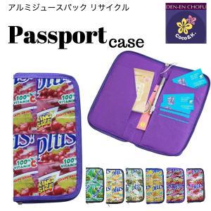 パスポートケース 可愛いカラフル 便利 通帳 貴重品 ポイントカード 目立つ カードケース ホルダー|oretrose-coco-k
