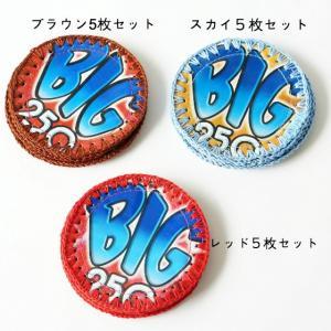 ジュースパック コースター 可愛い オシャレ 防水 5枚セット Coco&K.|oretrose-coco-k