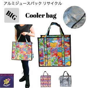 クーラーバッグ BIG 大型 カラフル ジュースパック Coco&K.|oretrose-coco-k