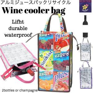 ワインバッグ クーラー 2本入りorシャンパンボトル Coco&K.|oretrose-coco-k