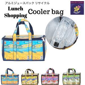 ジュースパック ランチ 保冷 クーラーバッグ ショッピングバッグ 横長 折りたたみ Coco&K.|oretrose-coco-k