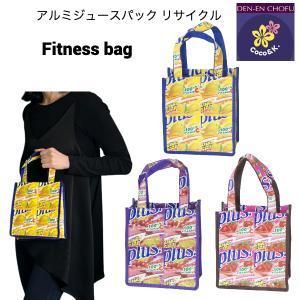 ジュースパック フィットネス 小さい ミニトートバッグ  軽い Coco&K. 生活防水|oretrose-coco-k