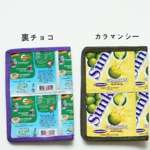 ジュースパック ブックカバー 文庫本サイズ   Coco&K. カラフル|oretrose-coco-k