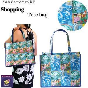 TAMO ARTS ハワイアン柄 大きめ エコバッグ トート BIG バッグ アルミ製 Coco&K.|oretrose-coco-k