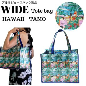 TAMO ARTS ハワイアン柄 大きめ ワイド エコバッグ トート バッグ アルミ製 Coco&K.|oretrose-coco-k