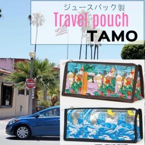 TAMO ARTS ハワイアン柄  リゾートトラベルポーチ アルミ製 Coco&K.|oretrose-coco-k