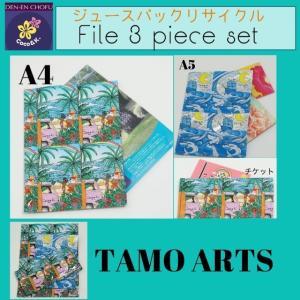 TAMO ARTS ハワイアン柄  リゾートト ファイル 3点セット アルミ製 Coco&K.|oretrose-coco-k