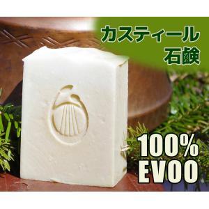 「カスティール石鹸」100%エクストラバージンオリーブオイルのハンドメード石鹸・140g以・無着色 orfey-gardens
