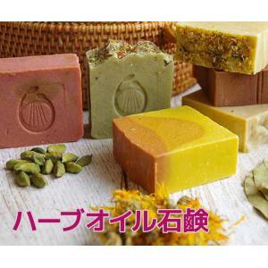 「ハーブオイル石鹸」天然ハーブオイルと100%エクストラバージンオリーブオイルのハンドメード石鹸・94g以上・無着色 orfey-gardens