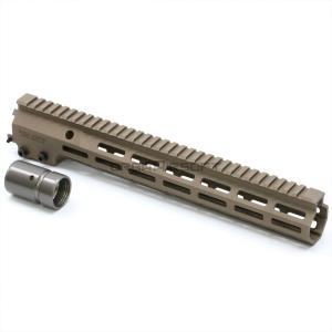HAO SMR MK16 M-LOK 13.5インチ ハンドガード 電動ガン用 DDC|orga-airsoft