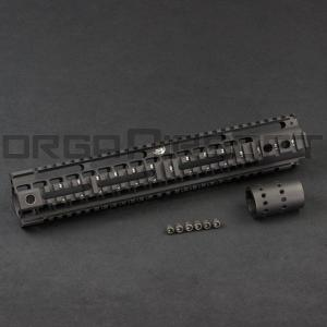 MADBULL Superior Weapon System 12.658inch|orga-airsoft
