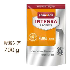 アニモンダ インテグラ プロテクト 腎臓ケア 700g 療法食 animonda ドライフード ドッグフード organic-eins