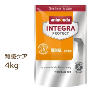 アニモンダ インテグラ プロテクト 腎臓ケア 4kg 療法食 animonda ドライフード ドッグフード organic-eins