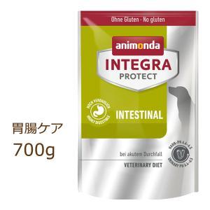 アニモンダ インテグラ プロテクト 胃腸ケア 700g 療法食 animonda ドライフード ドッグフード 賞味期限2022年2月6日 organic-eins