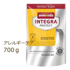 アニモンダ インテグラ プロテクト アレルギーケア 700g 療法食 ドライフード ドッグフード organic-eins