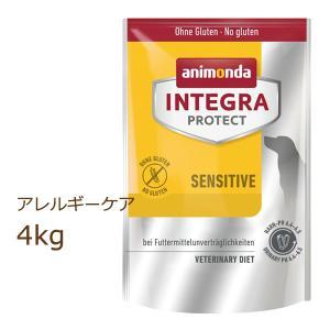アニモンダ インテグラ プロテクト アレルギーケア 4kg 療法食 ドッグフード|organic-eins
