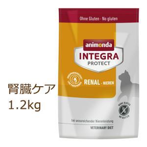 アニモンダ インテグラ プロテクト 腎臓ケア 1.2kg 療法食 animonda ドライフード キャットフード organic-eins