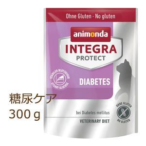 アニモンダ インテグラ プロテクト 糖尿病ケア 300g 療法食 animonda ドライフード キャットフード organic-eins