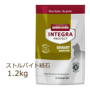 アニモンダ インテグラ プロテクト pHバランス 1.2kg 療法食 animonda ドライフード キャットフード organic-eins
