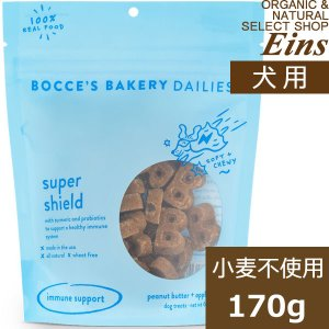 ボッチェーズ ソフト&チューイ Super Shield (ピーナッツバター&アップル味) 170g bocces|organic-eins