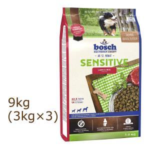 bosch ボッシュ ハイプレミアム センシティブ ラム&ライス 9kg (3kg×3) ドッグフード