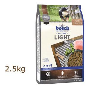 ボッシュ ハイプレミアム ライト 2.5kg ドッグフード bosch (外袋なしでのお届けとなります)|organic-eins