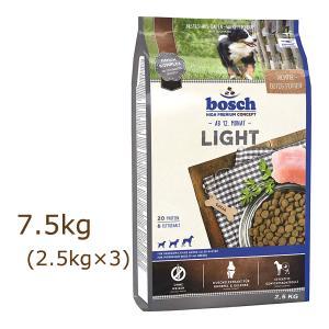 ボッシュ ハイプレミアム ライト 7.5kg(2.5kg×3袋) ドッグフード bosch (外袋なしでのお届けとなります)|organic-eins