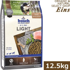ボッシュ ハイプレミアム ライト 12.5kg ドッグフード bosch|organic-eins