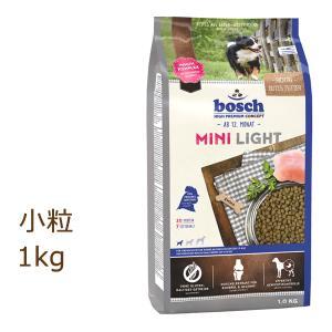 ボッシュ ハイプレミアム ミニライト 1kg ドッグフード bosch (外袋なしでのお届けとなります)|organic-eins