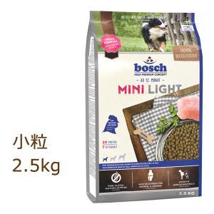 ボッシュ ハイプレミアム ミニライト 2.5kg ドッグフード bosch (外袋なしでのお届けとなります)|organic-eins
