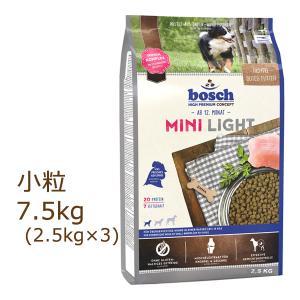 ボッシュ ハイプレミアム ミニライト 7.5kg ドッグフード bosch|organic-eins