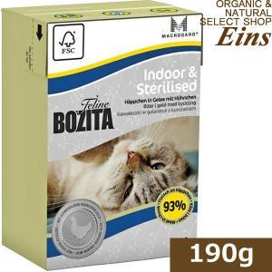 ボジータ フェリーヌ インドア&ステリライズド チャンクゼリー 190g ウェットフード キャットフード BOZITA|organic-eins