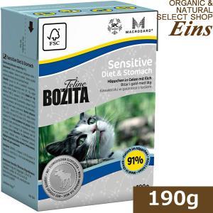 ボジータ フェリーヌ センシティブ ダイエット&ストマック チャンクゼリー 190g ウェットフード キャットフード BOZITA|organic-eins
