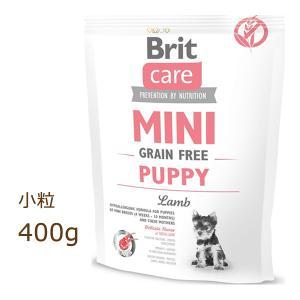 ブリット ケア ミニ Brit グレインフリー パピー ラム ドッグフード 400g 賞味期限2022年2月26日|organic-eins