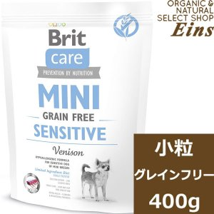 ブリット ケア ミニ Brit グレインフリー ベニソン ドッグフード 400g|organic-eins
