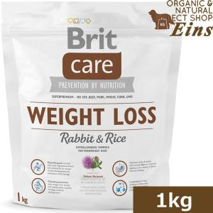 ブリット ケア brit ウェイトロス ドッグフード 1kg|organic-eins