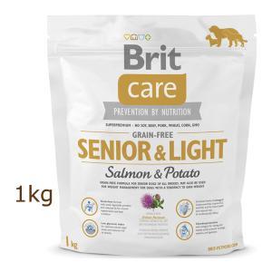 ブリット ケア brit グレインフリー シニア&ライト ドッグフード 1kg|organic-eins