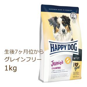 ハッピードッグ HAPPY DOG スプリーム ヤング ジュニア グレインフリー 1kg|organic-eins