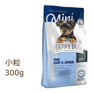 ハッピードッグ HAPPY DOG スプリーム ミニ ベビー&ジュニア 300g 賞味期限2020年8月31日|organic-eins