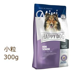 ハッピードッグ HAPPY DOG スプリーム ミニ シニア 300g|organic-eins
