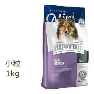 ハッピードッグ HAPPY DOG スプリーム ミニ シニア 1kg|organic-eins