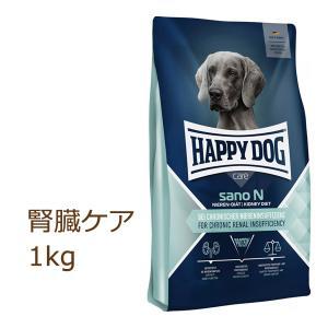 ハッピードッグ HAPPY DOG サノN(腎臓ケア療法食) 1kg|organic-eins