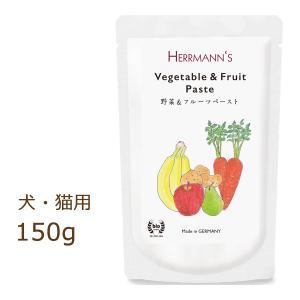 ヘルマン Herrmann 野菜&フルーツ ペースト ドッグフード キャットフード 150g|organic-eins