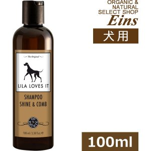 LILA LOVES IT (リララブズイット) シャンプー シャイン&コーム 100ml|organic-eins