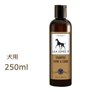 LILA LOVES IT (リララブズイット) シャンプー シャイン&コーム 250ml|organic-eins