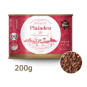 プレイアーデン 100%有機 ドイツ豚 200g ドッグフード ウェットフード organic-eins