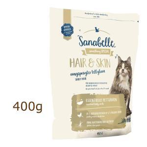 ザナベレ ヘア&スキン グルテンフリー 400g キャットフード sanabelle(外袋なしでのお届けとなります)|organic-eins